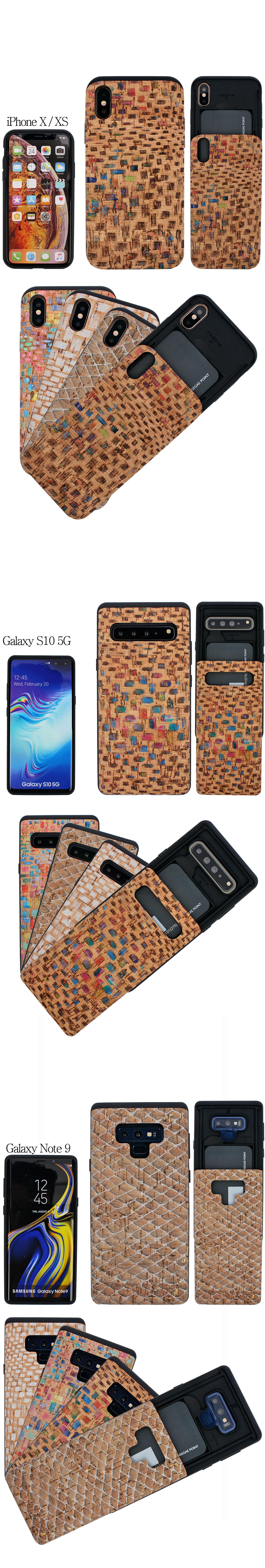 핸드폰케이스,아이폰7,아이폰7플러스,아이폰8,아이폰8플러스,아이폰x,아이폰xs,iPhone,GALAXY,s9,s10,s105g,note9