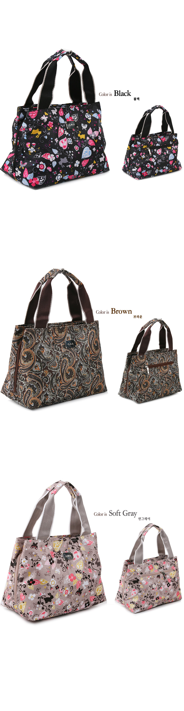 minibag no.A10349view-1