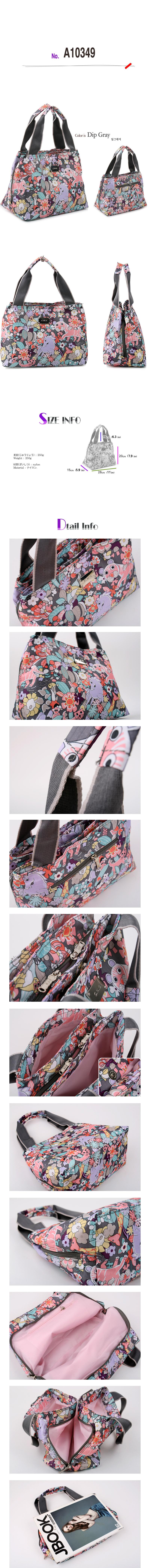 minibag no.A10349view