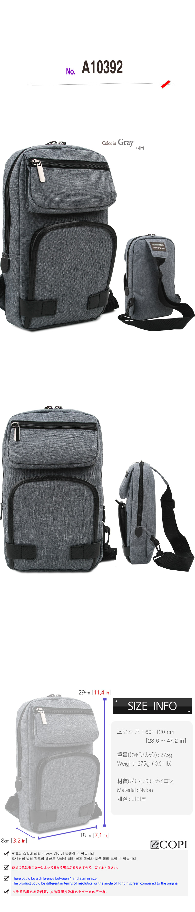 backpack no.A10392view
