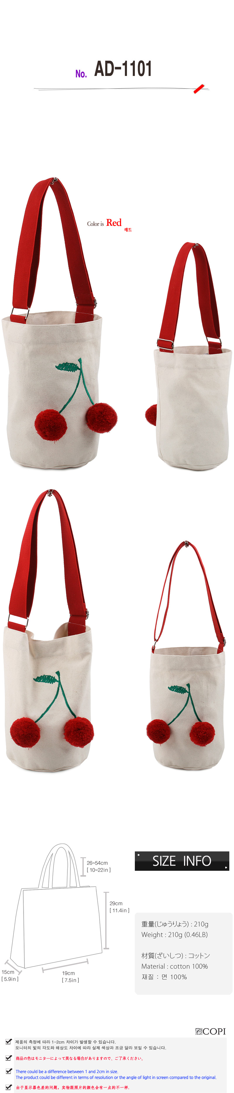 copi handbag no.AD-1101