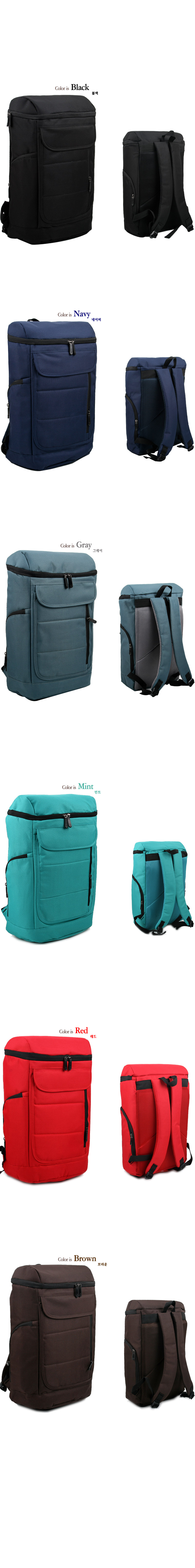 backpack no.B13468view-1