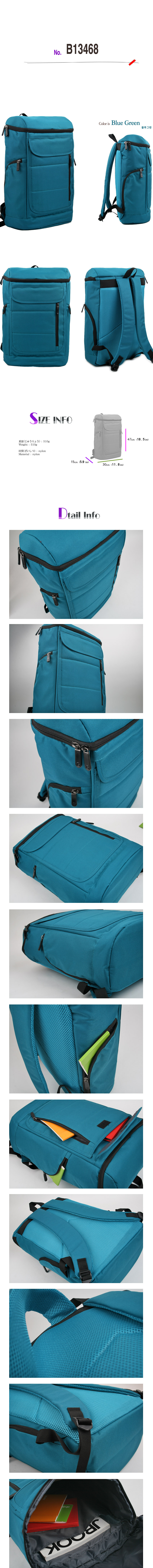 backpack no.B13468view