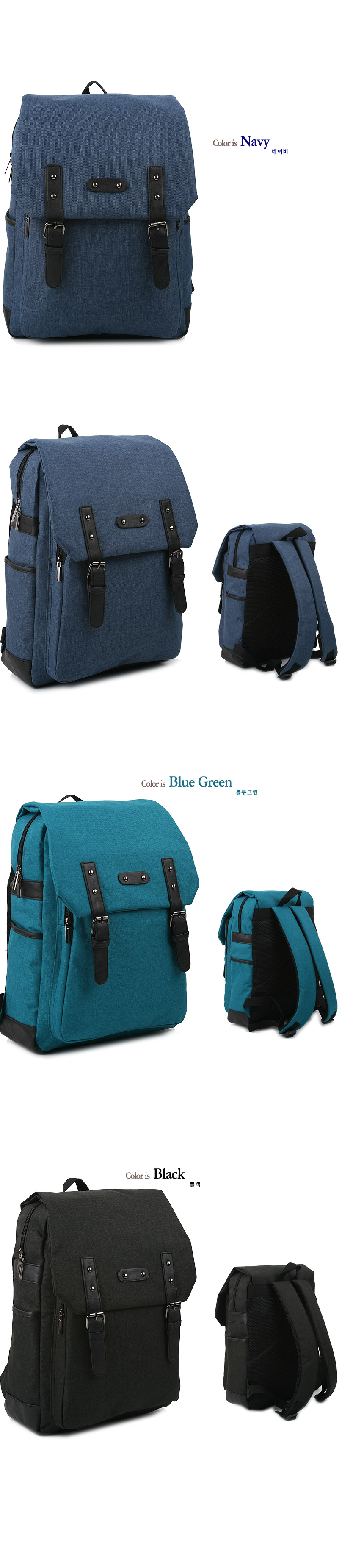 backpack no.B13495view-1