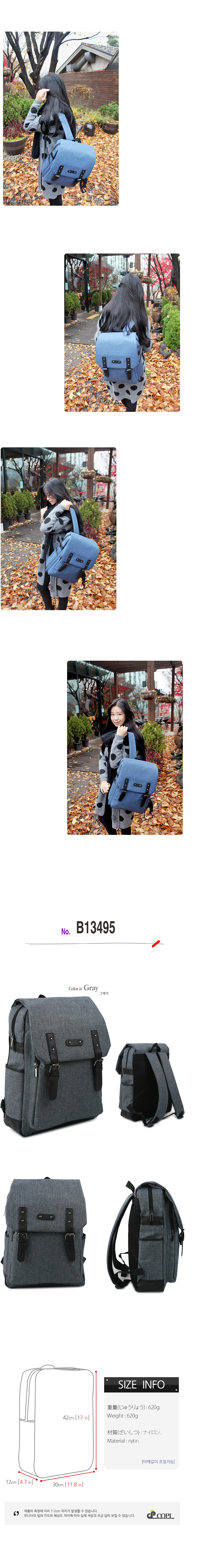 backpack no.B13495view-M