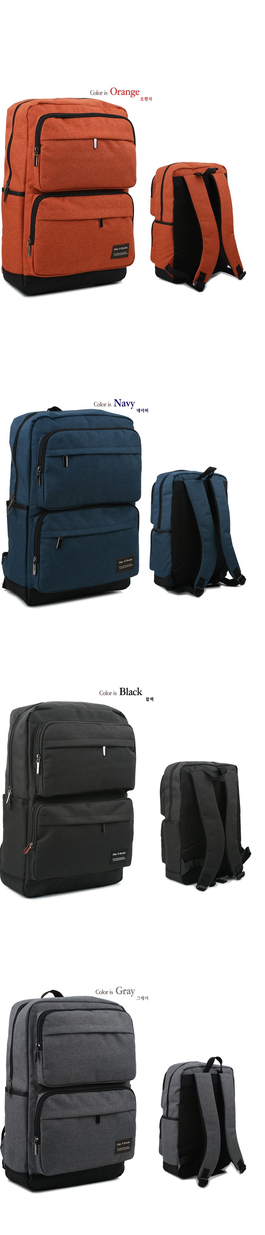 backpack no.B13498view-1