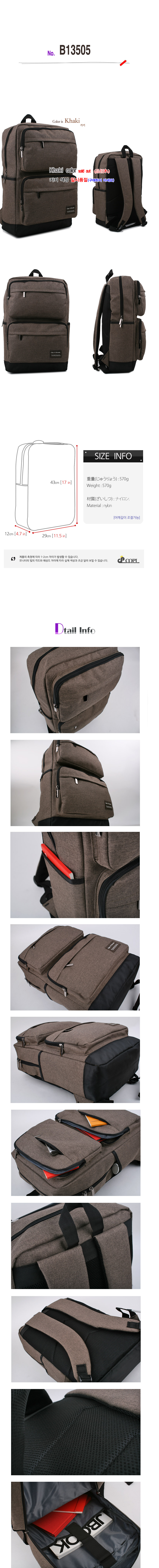 backpack no.B13498view