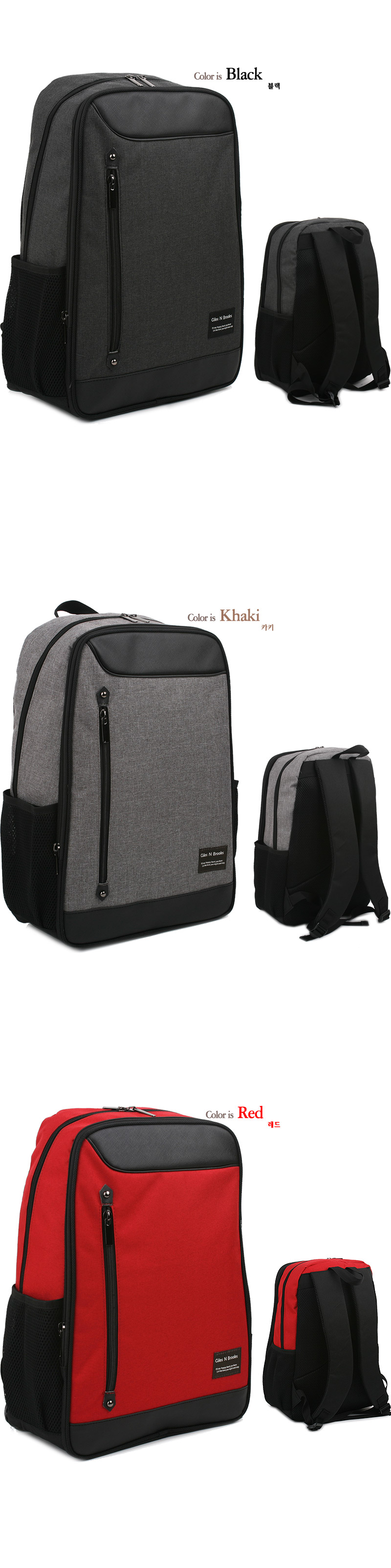 backpack no.B13516view-2