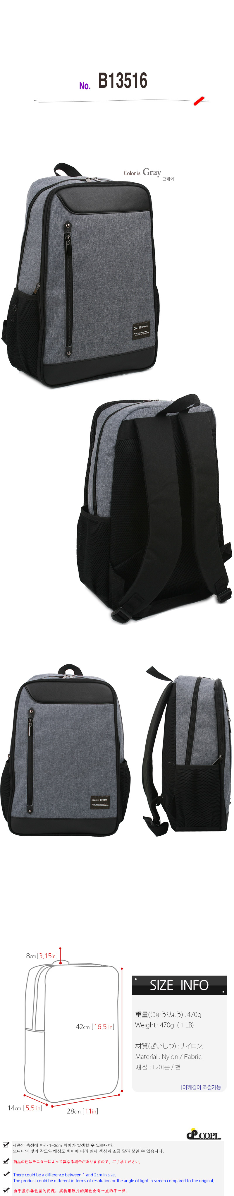 backpack no.B13516view