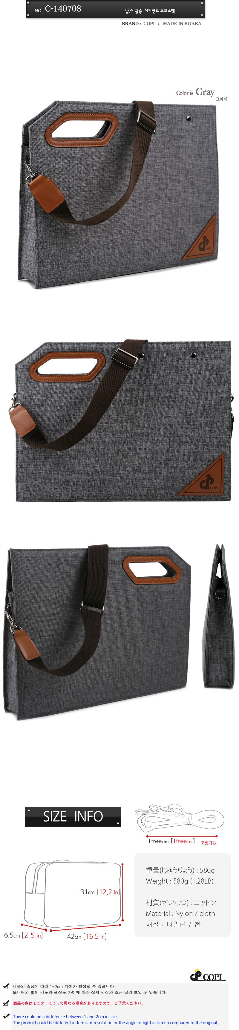copi handbag no.C-140708view