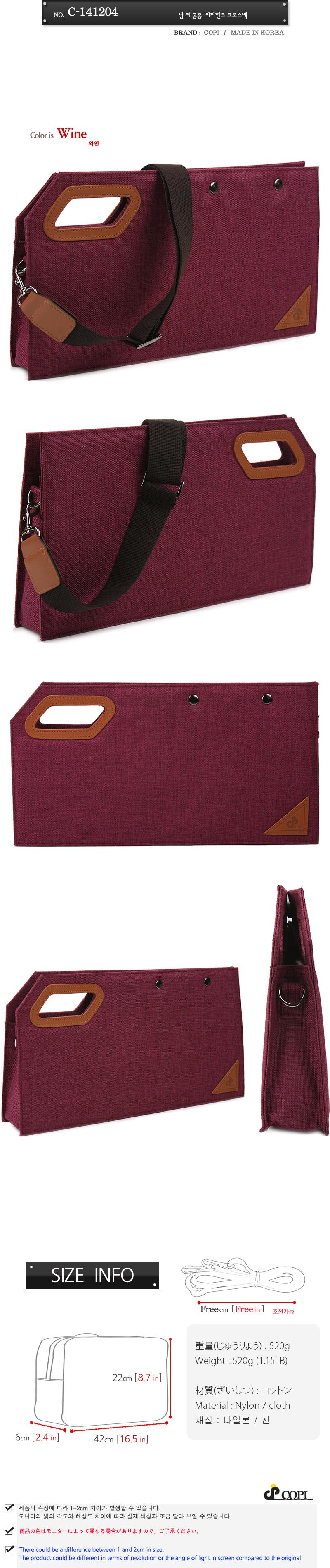 copi handbag no.C-141204view