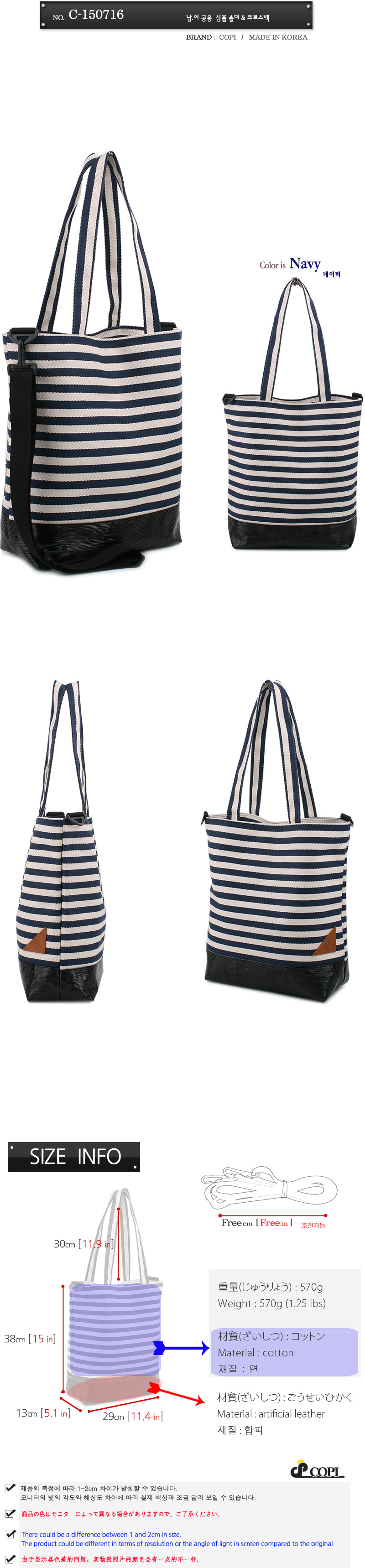 copi handbag no.C-150716
