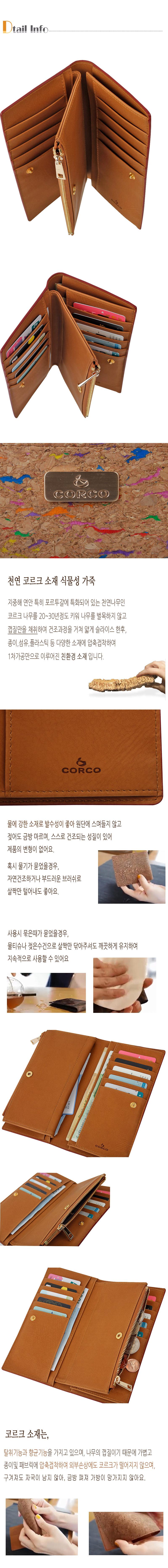 지갑,wallet