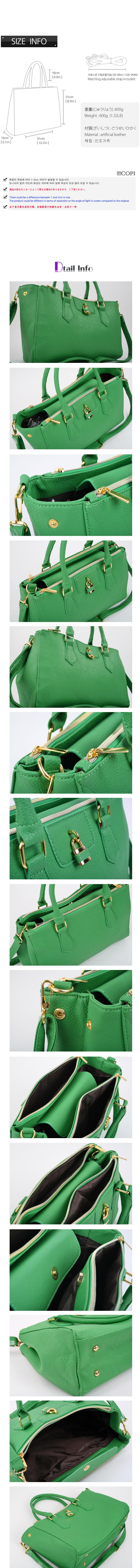 Shoulder&tote bag no. G18161view-1