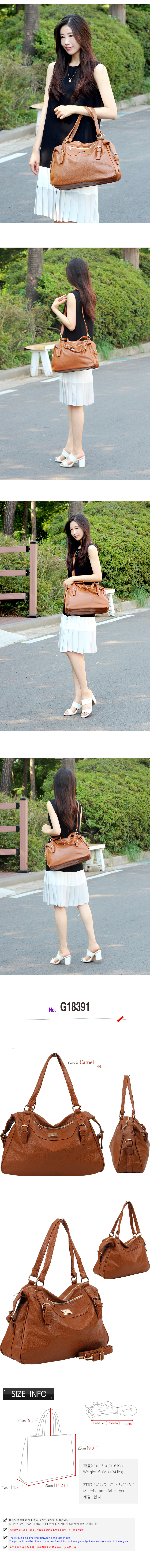 Shoulder&tote bag no.G18391view-M