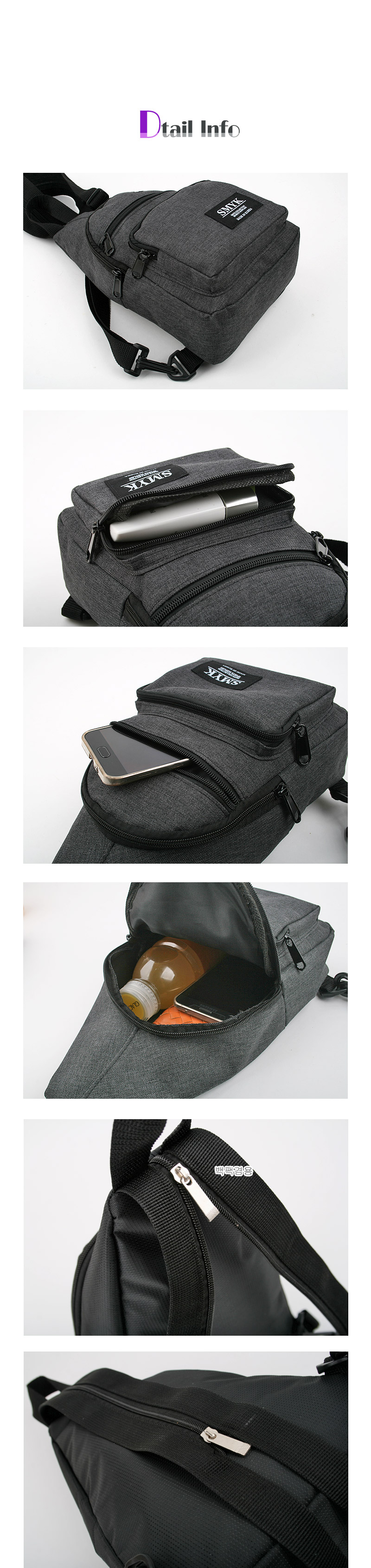 backpack no.H7008view-1