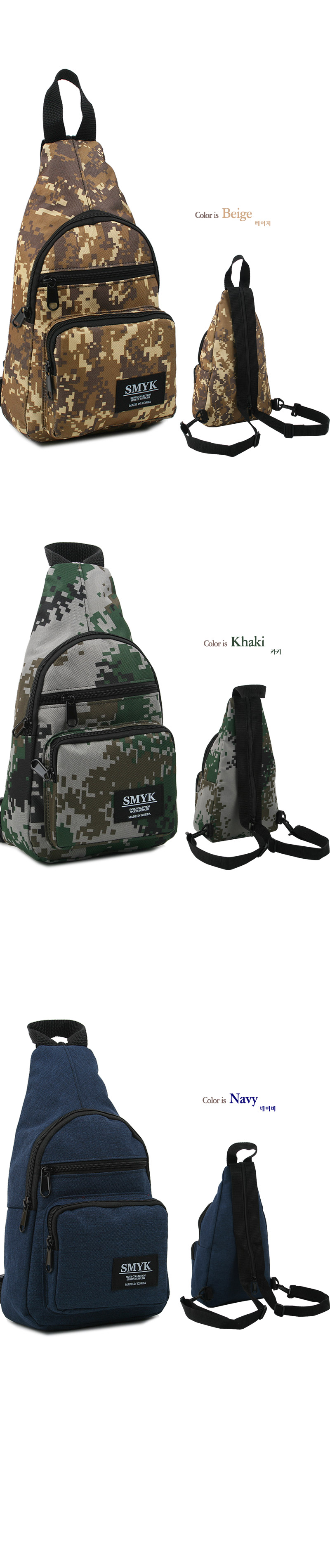 backpack no.H7008view-2