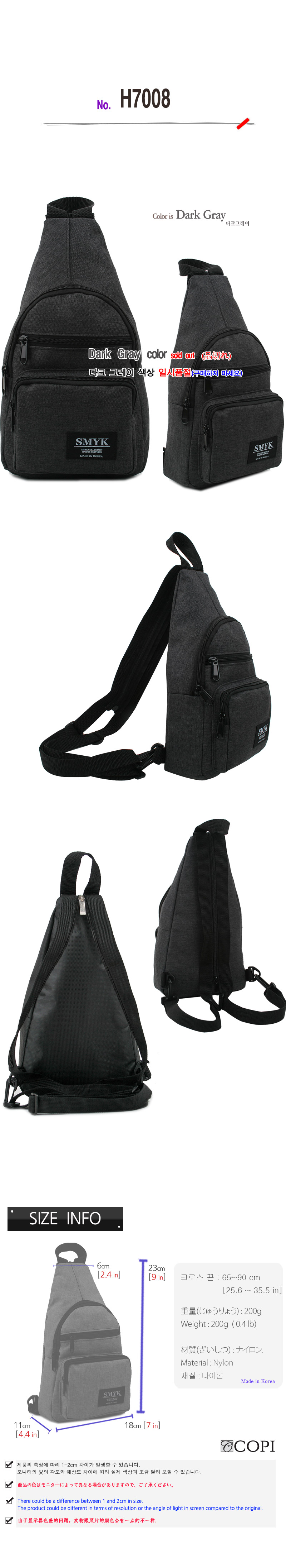 backpack no.H7008view