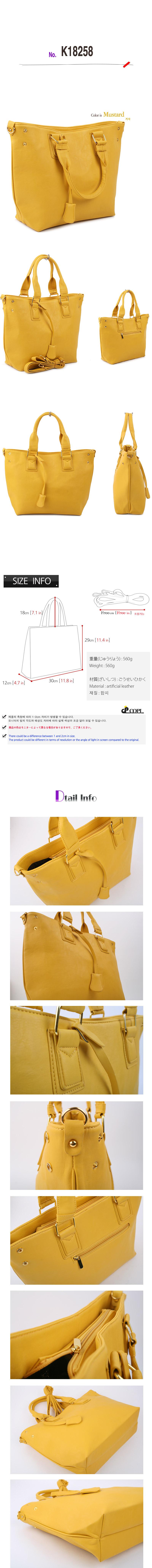 Shoulder&tote bag no.K18258view