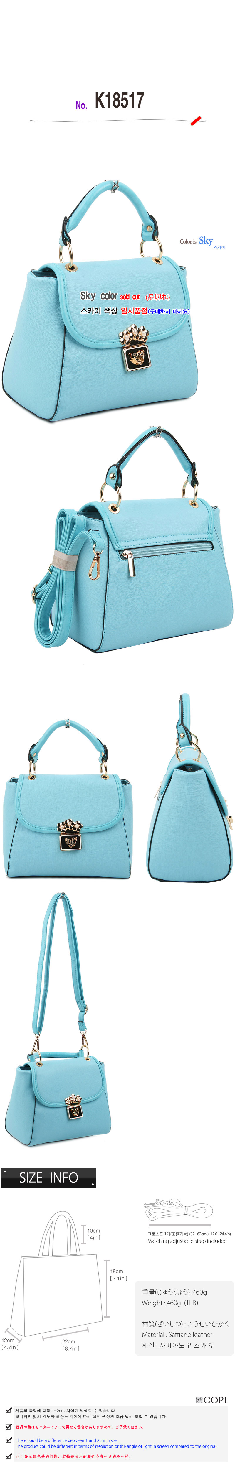 minibag no.K18517view