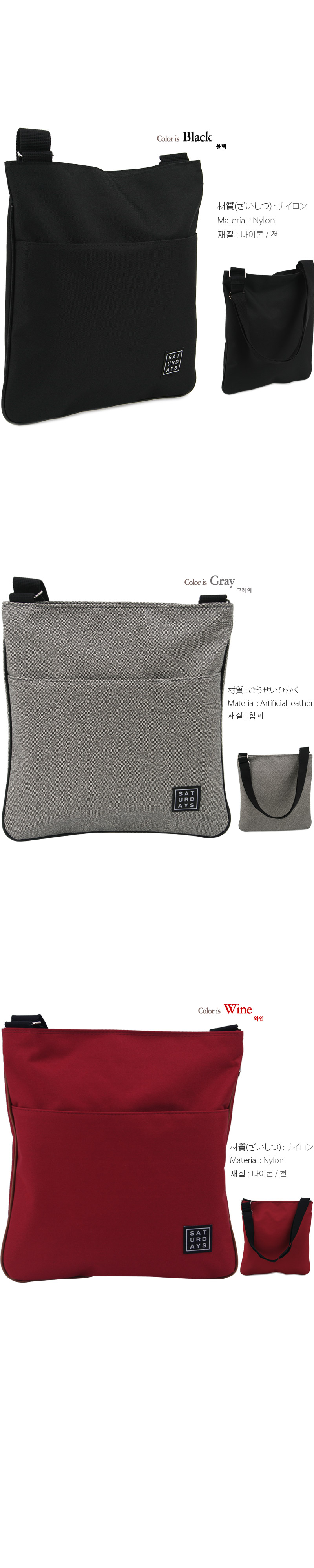 Shoulder&tote bag no.K20455view-1