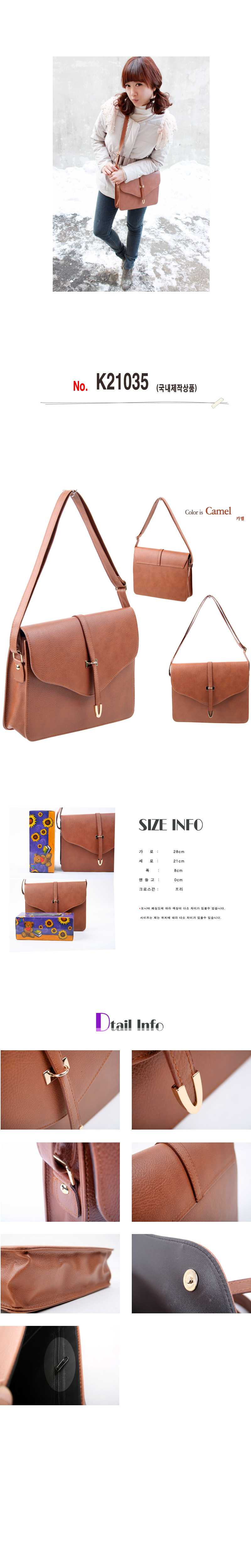 handbag no.K21035view