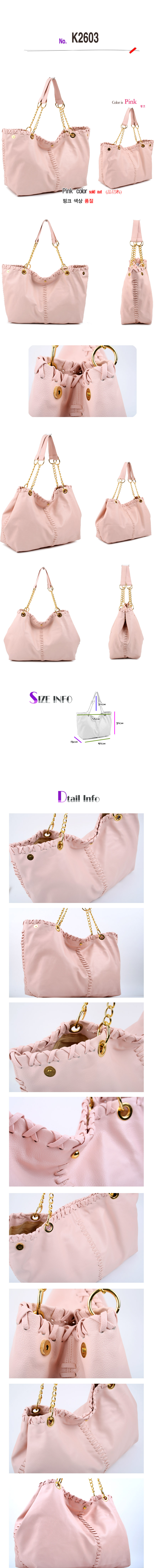 handbag no.K2603view