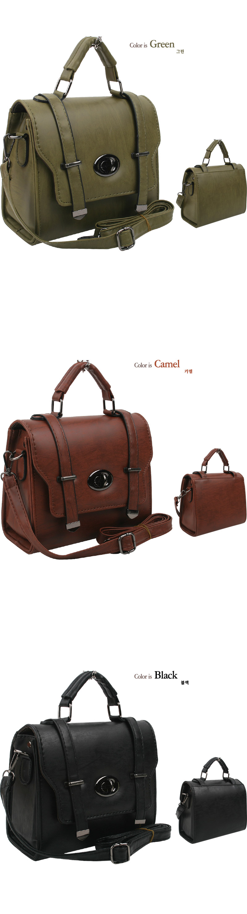 minibag no.K30810view-2