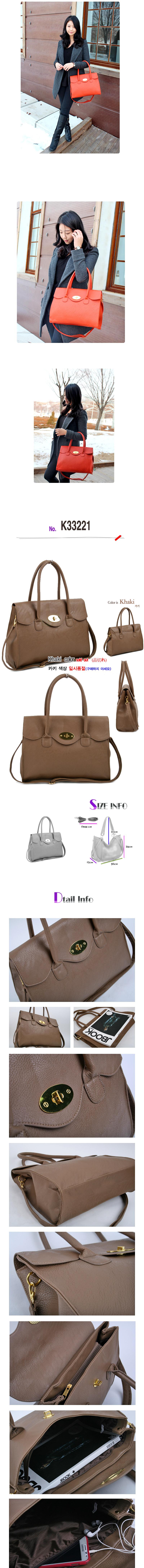 Shoulder&tote bag no. K18200view