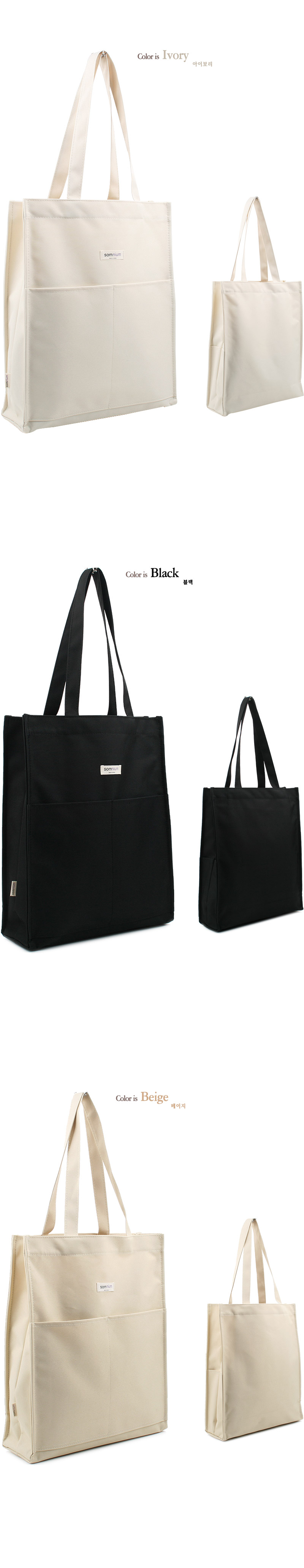 Shoulder&tote bag no.K41633view-1