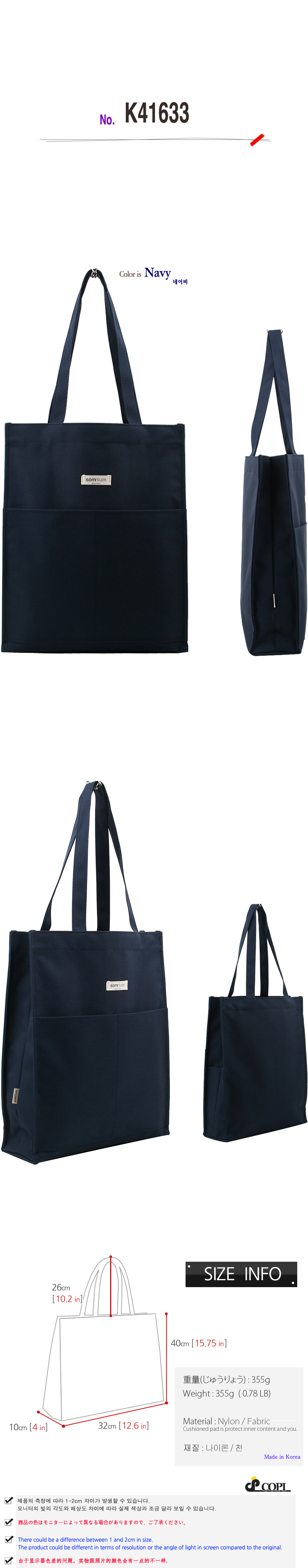 Shoulder&tote bag no.K41633view