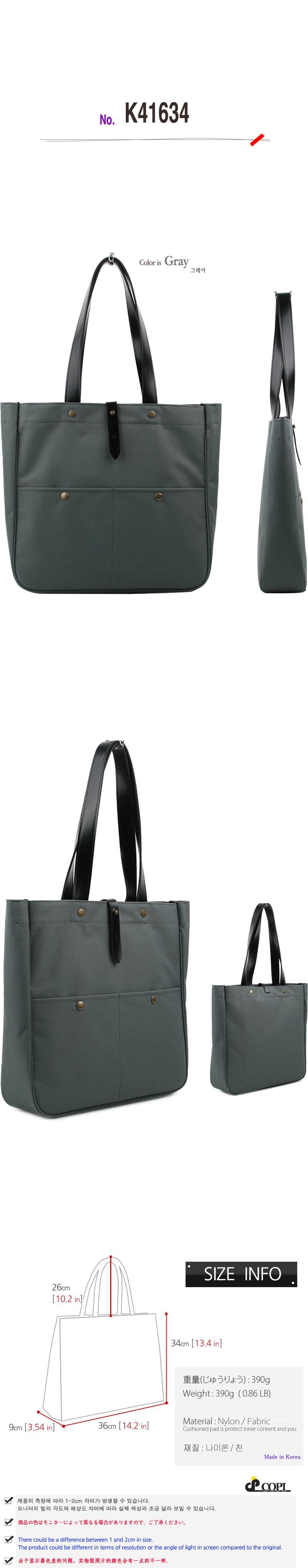 Shoulder&tote bag no.K41634view