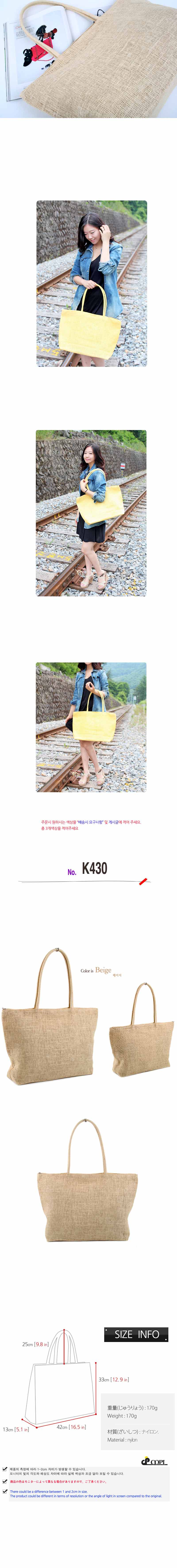 handbag no.K430view-M