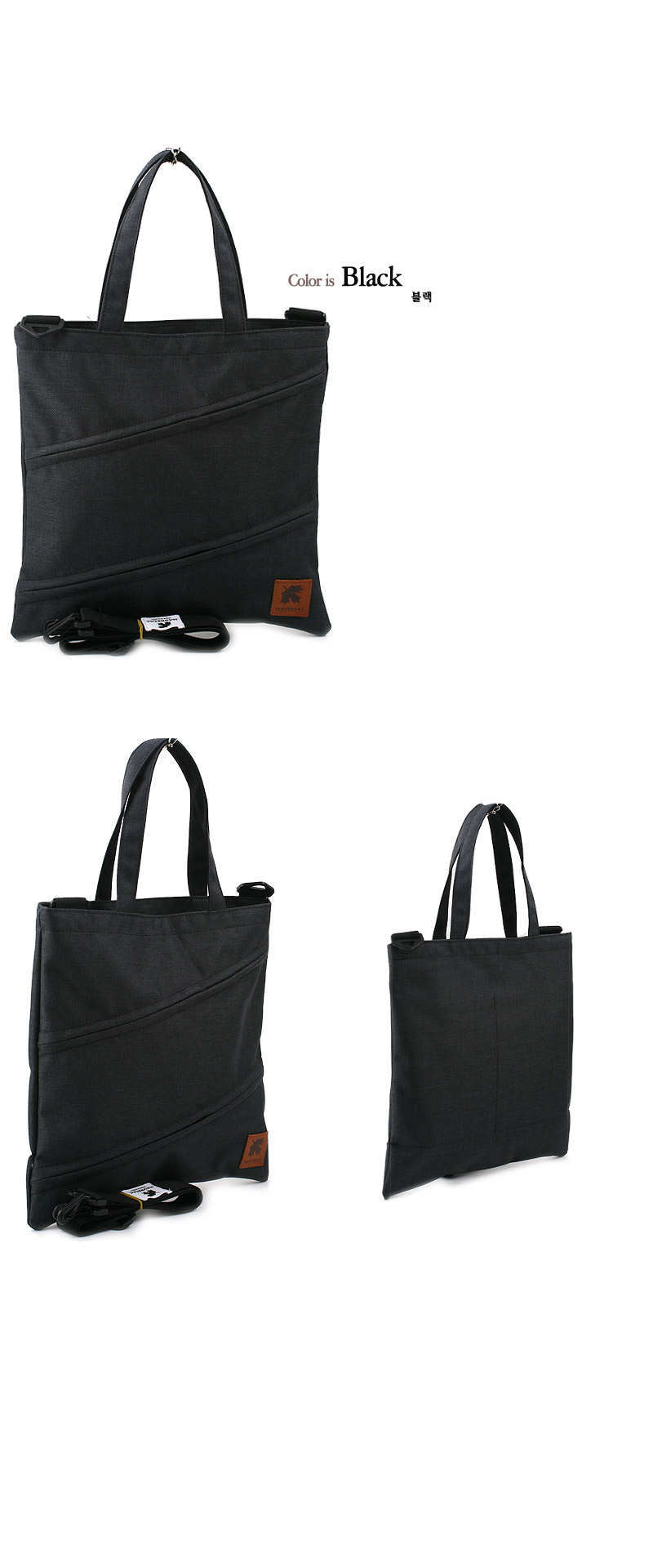 Shoulder&tote bag no. K49955view-M