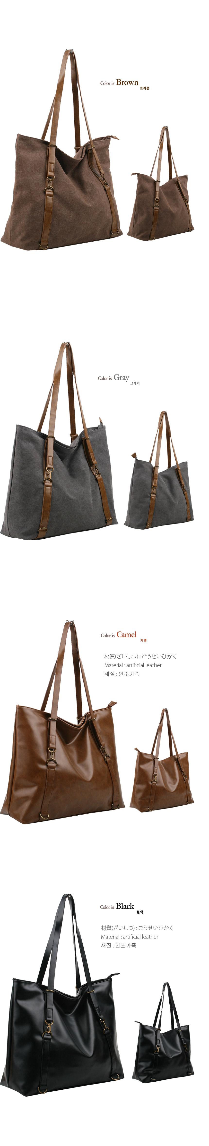 Shoulder&tote bag no.K52222view-1