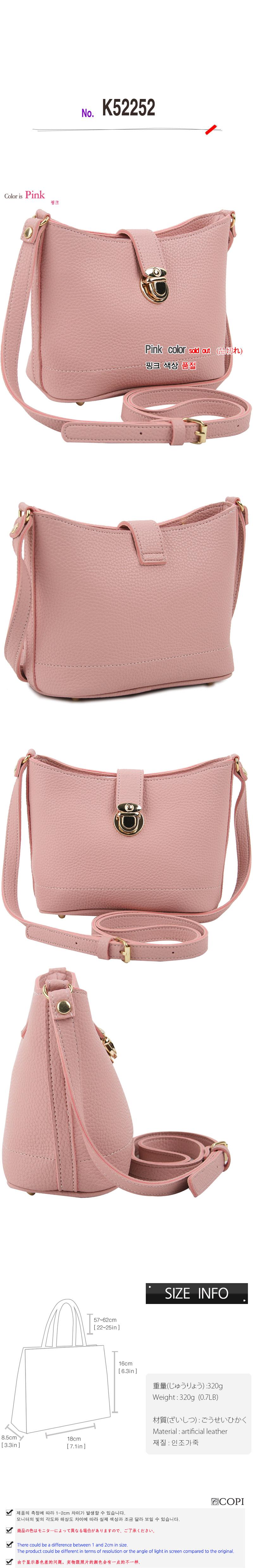 minibag no.K52252view
