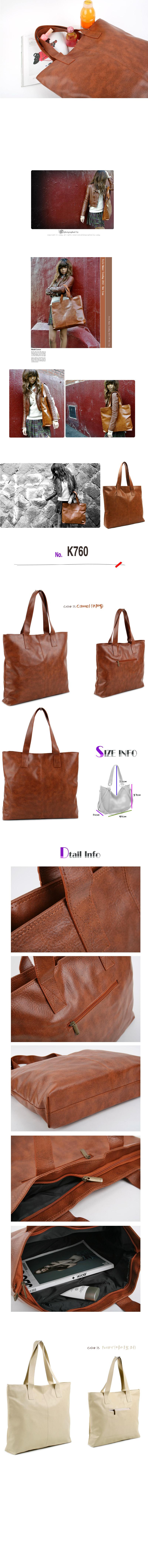 handbag no.K760view