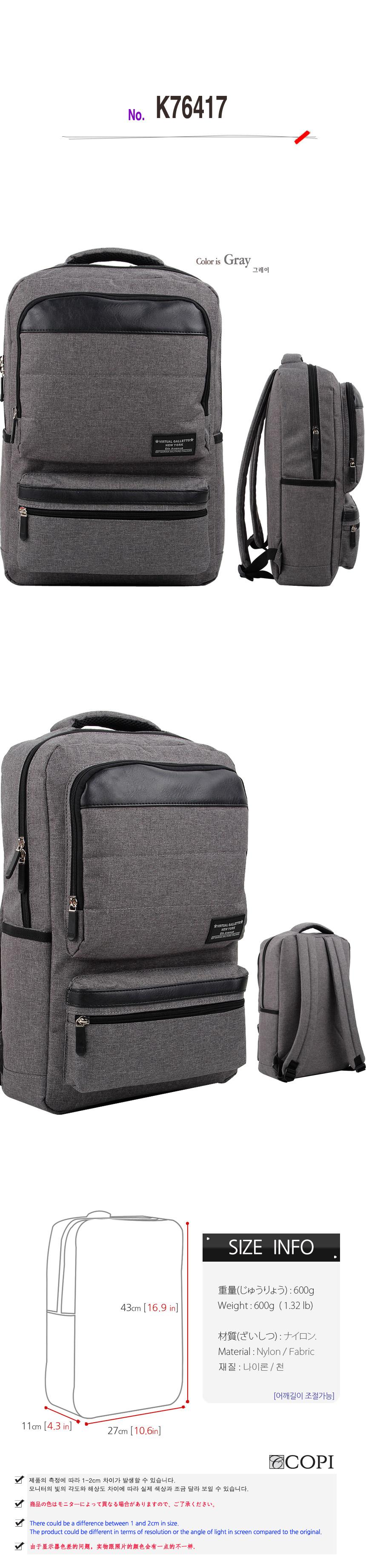 백팩,학생가방,backpack