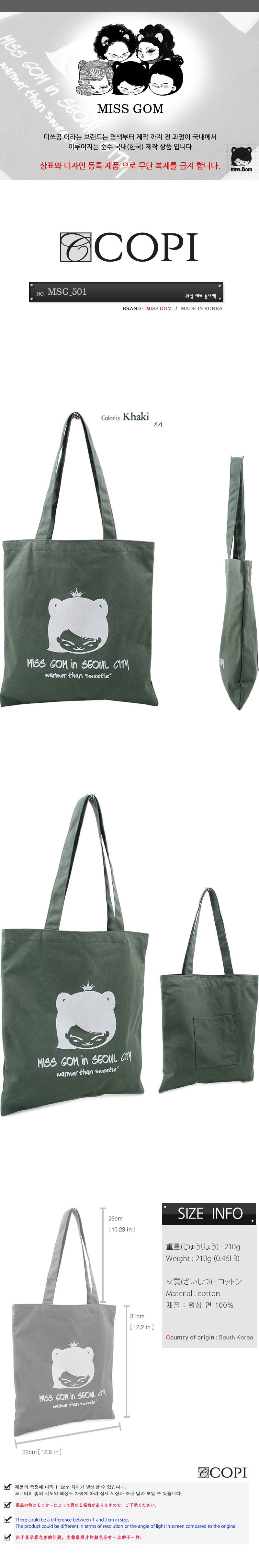 Shoulder&tote bag no.MSG_501