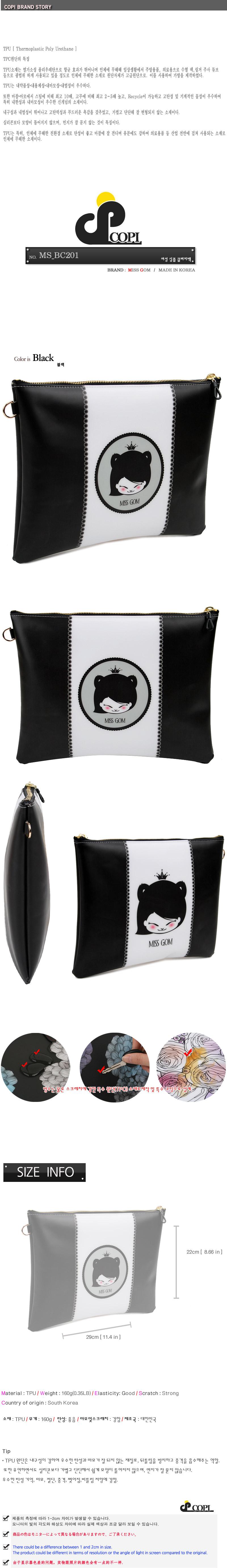 Shoulder&tote bag no.MS_BC201view