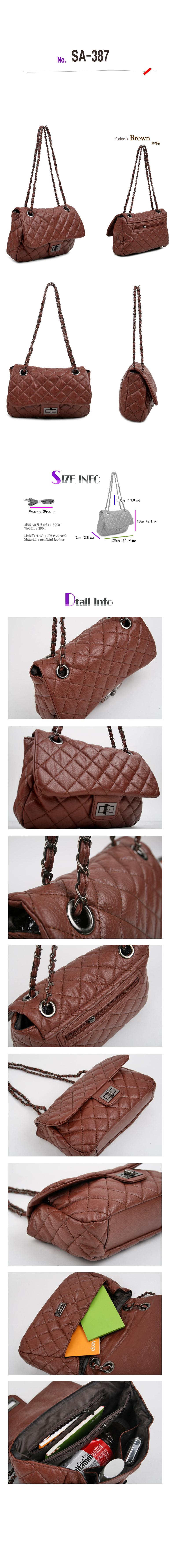 handbag no.SA-387view