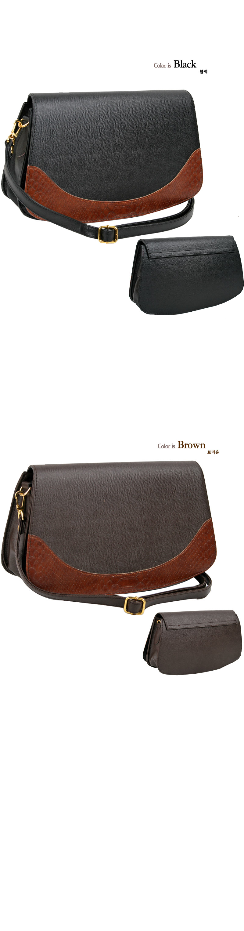 handbag no.SA-577view-1