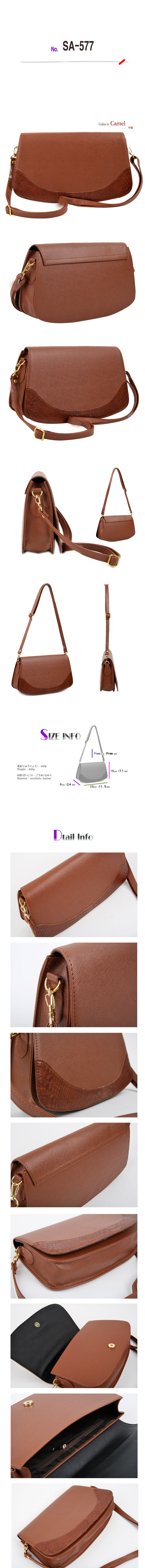 handbag no.SA-577view