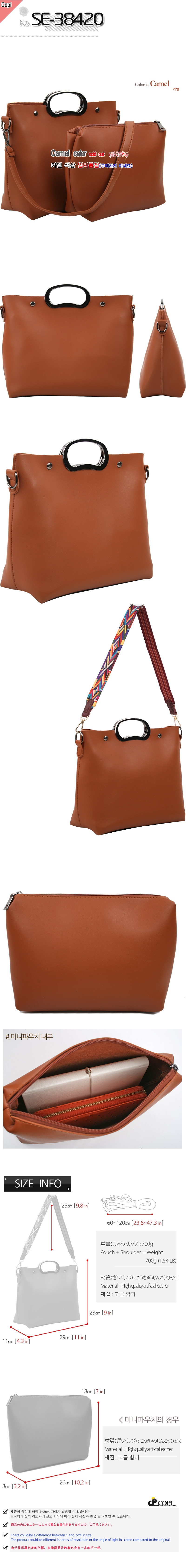 copi handbag no.SE-38420view
