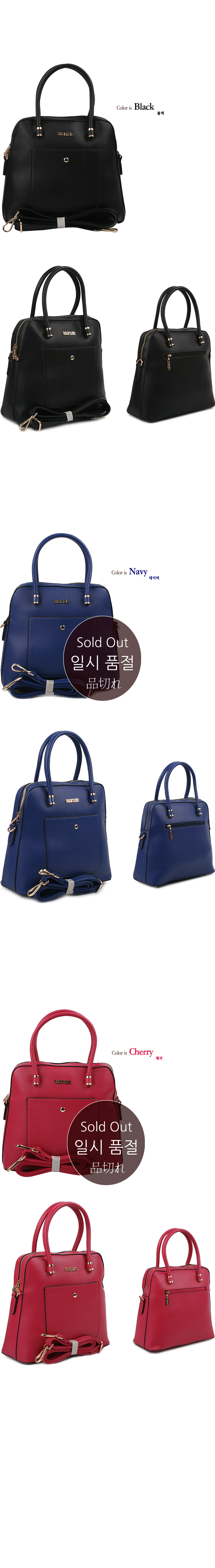 ssamzie handbag no.SSAMZIE-610view-2