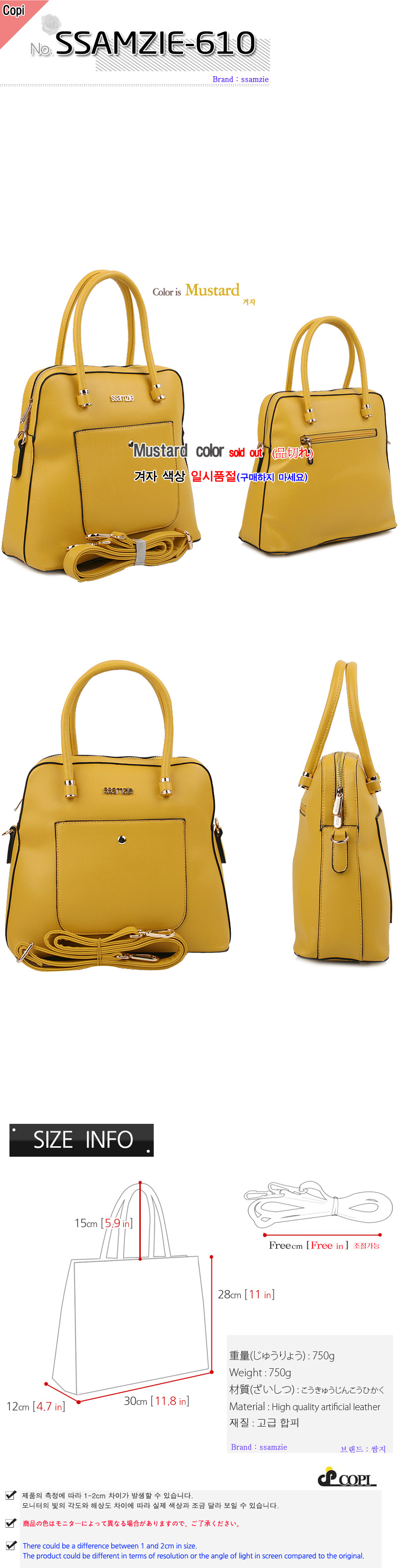 ssamzie handbag no. SSAMZIE-610view