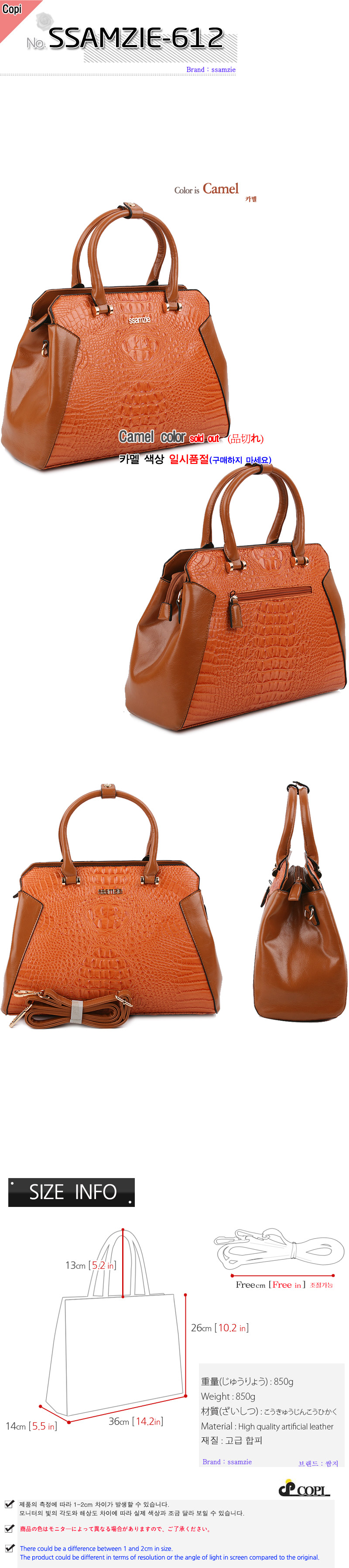 ssamzie handbag no. SSAMZIE-612view